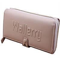 Кошелек Wallerry 1001 Пудра (S05928)