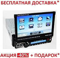 Автомагнитола 1DIN DVD-712 с выездным экраном Автомобильная магнитола + пульт  пионер Pioneer original size