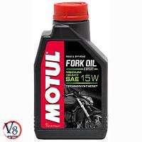 Масло гидравлическое MOTUL FORK OIL EXPERT MEDIUM/HEAVY 15W (101138/105931) 1л