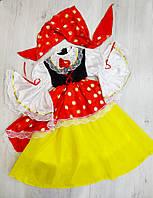 Детский новогодний карнавальный костюм для девочки Цыганка на 2-5 лет