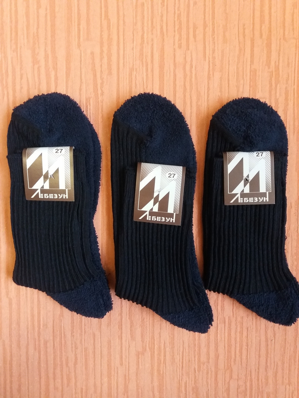 Носки мужские Украина теплые махровые пятка и ступня р.27. От 10 пар по 9грн