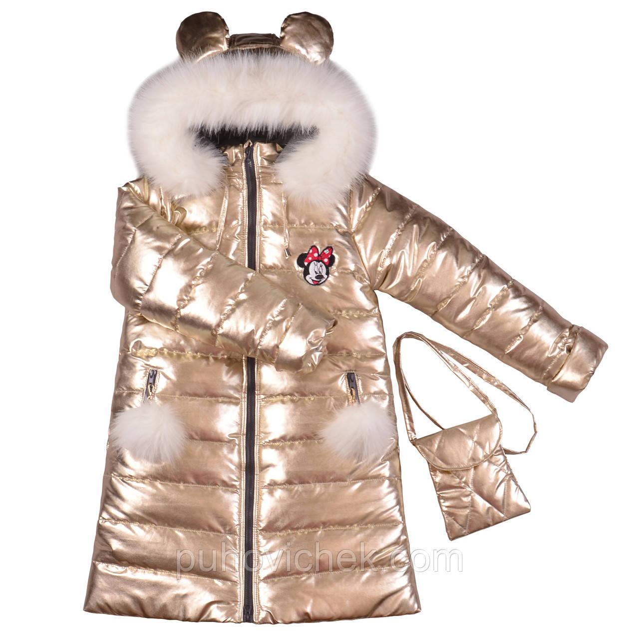 Дитяча зимова куртка для дівчинки блискуча з сумочкою