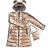 Дитяча зимова куртка для дівчинки блискуча з сумочкою, фото 3
