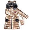 Дитяча зимова куртка для дівчинки блискуча з сумочкою, фото 4