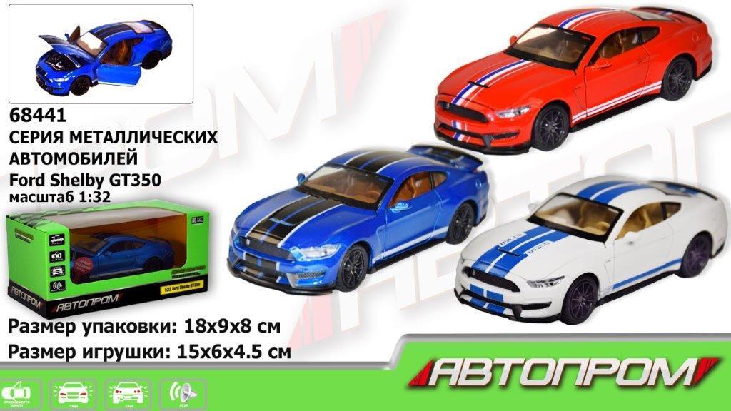 "Машина метал. ""АВТОПРОМ"",1:32 Ford Shelby GT350, 3 цвета,  свет,звук,в кор. 18*9*8см /48-2/"