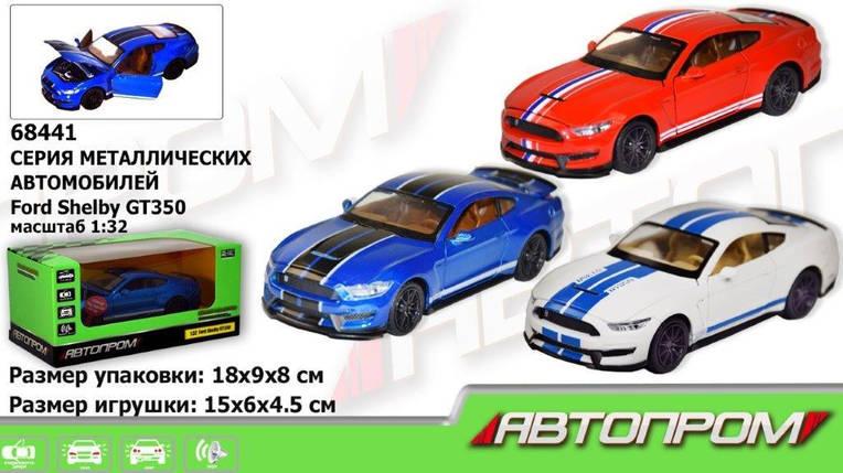 "Машина метал. ""АВТОПРОМ"",1:32 Ford Shelby GT350, 3 цвета,  свет,звук,в кор. 18*9*8см /48-2/, фото 2"
