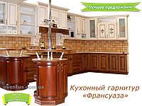 Кухонные гарнитуры деревянные