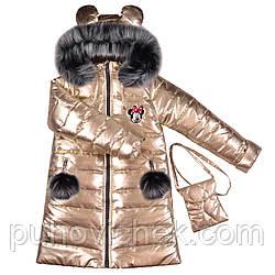 Детская зимняя куртка для девочки блестящая с сумочкой