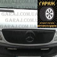 """Зимняя накладка Mercedes Sprinter 2006-2013 На решетку радиатора Мат """"FLY"""""""