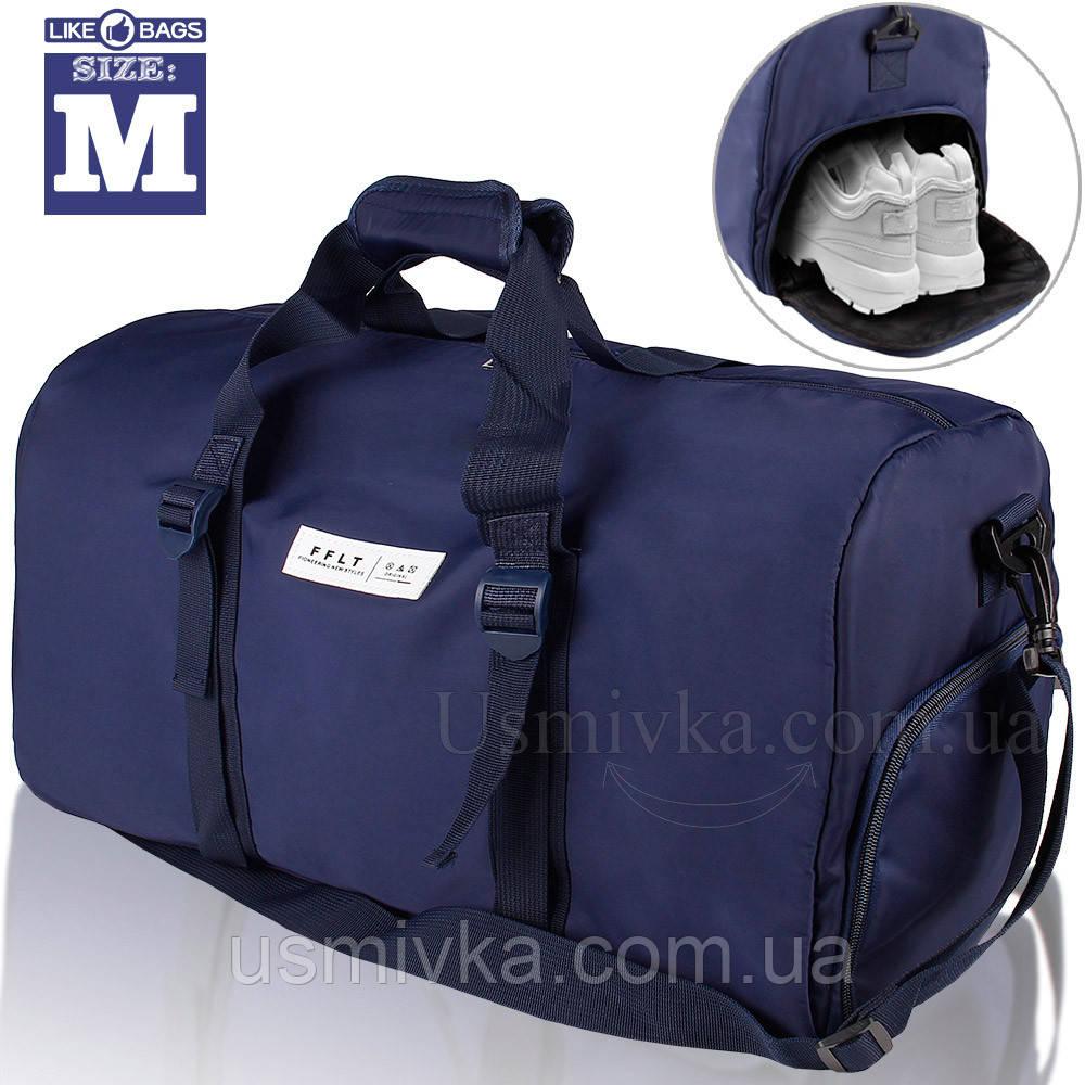Спортивная сумка для зала Downer