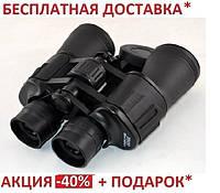 Бинокль Bushnell 5018 (20x50) Размеры (Д/Ш/Т): 185x190x60 мм.;
