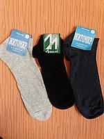 Носки мужские хлопок укороченные р.27-29 2-й сорт брак. Украина. От 10 пар по 3 грн