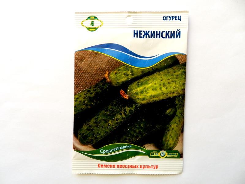 ОгурецНЕЖИНСКИЙ 4г