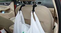 Два крючка для сумок в автомобиле