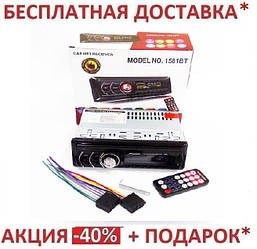 Автомагнитола 1DIN MP3-1581BT RGB/Bluetooth Pioneer  одсветка+Fm+Aux+ пульт (4x50W) универсальная пионер
