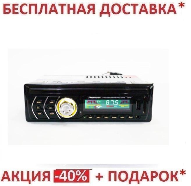 Автомагнитола 1DIN MP3-1581BT RGB/Bluetooth Pioneer  подсветка+Fm+Aux+ пульт (4x50W)универсальная пионер