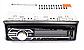 Автомагнитола 1DIN MP3-3215 RGB Pioneer/Bluetooth   подсветка+Fm+Aux+ пульт (4x50W)универсальная пионер, фото 5
