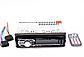 Автомагнитола 1DIN MP3-1581BT/Bluetooth  RGB Pioneer  подсветка+Fm+Aux+ пульт (4x50W)универсальная пионер, фото 4