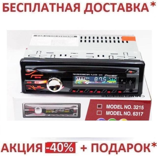 Автомагнитола 1DIN MP3-1581BT/Bluetooth  RGB Pioneer  подсветка+Fm+Aux+ пульт (4x50W)универсальная пионер