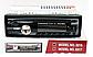 Автомагнитола 1DIN MP3-1581BT/Bluetooth  RGB Pioneer  подсветка+Fm+Aux+ пульт (4x50W)универсальная пионер, фото 5
