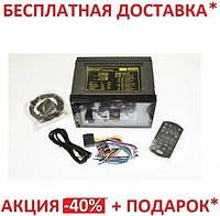 Магнитола MP3 | Звук в авто | Автомагнитола 2DIN 6511 Android GPS (без диска), фото 2Магнитола MP3 | Звук в а