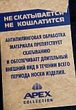 Шапка полар с помпоном подкладка флис р.54-58 темно-синяя, фото 3
