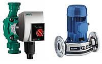 Насосы циркуляционные для систем отопления  и ГВС комплектующие к ним
