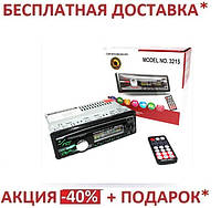 Автомагнитола 1DIN MP3-3215 RGB Pioneer/Bluetooth   подсветка+Fm+Aux+ пульт (4x50W) универсальная пионер