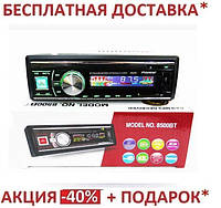 Автомагнитола 1DIN MP3-8500RGB/Bluetooth Pioneer  подсветка+Fm+Aux+ пульт (4x50W)универсальная пионер