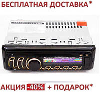 Автомагнитола 1DIN MP3-8506 RGB Pioneer  подсветка+Fm+Aux+ пульт (4x50W)универсальная пионер