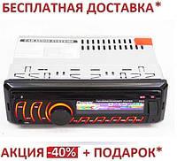Автомагнитола 1DIN MP3-8506 RGB  подсветка+Fm+Aux+ пульт (4x50W)универсальная пионер