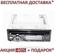Автомагнитолаpioneer 1DIN DVD-6103 DVD/CD/MP3+USB+Sd+MMC съемная панель пионер Pioneer original size