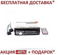 Автомагнитола 1DIN MP3-6317 RGB Pioneer  подсветка+Fm+Aux+ пульт (4x50W)универсальная пионер