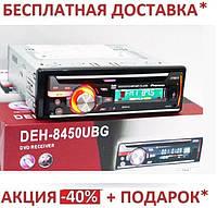Автомагнитолаpioneer 1DIN DVD-8450 DVD/CD/MP3+USB+Sd+MMC съемная панель пионер Pioneer original size