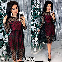 Женское вечернее стильное платье с сеточкой Разные цвета