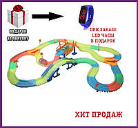 Гоночный Автотрек  игрушка Magic Tracks 360 деталей Мэджик Трек ДВЕ машинки + детские Led-часы в подарок
