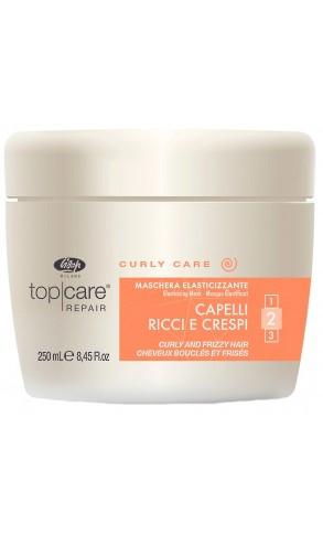 Маска  для кудрявых волос Lisap Top Care Repair Curly Care Elasticising