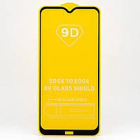 Защитное стекло AVG 9D Full Glue для Xiaomi Redmi 8A полноэкранное черное