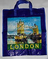 Господарська Сумка London № 4 50х55х28, фото 1