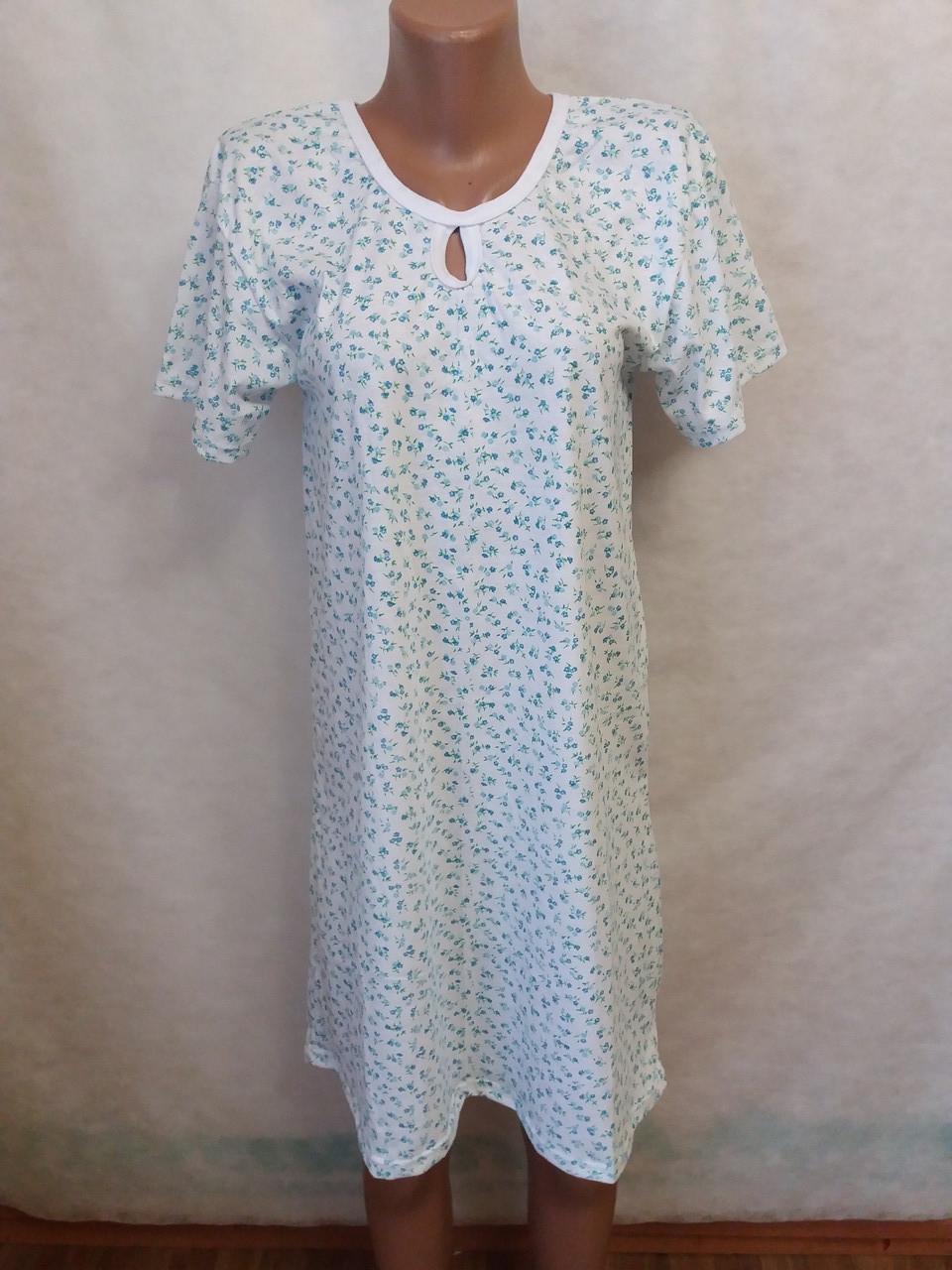 Ночные сорочки майки женские хлопок Украина р-р 52,54. От 4шт по 72грн