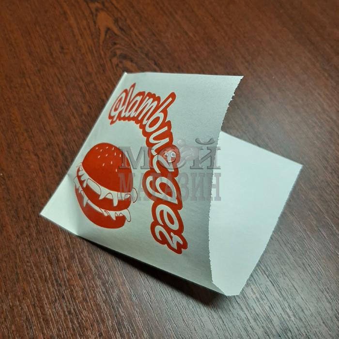 Уголок белый для бургеров рисунок Hamburger 500шт