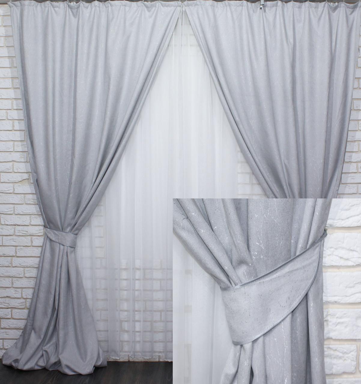 "Комплект готовых штор лен-блекаут коллекция ""Каро"" Цвет серый, код 429ш 1,5*2,85 30-170"