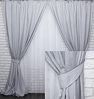 "Комплект готовых штор лен-блекаут коллекция ""Каро"" Цвет серый, код 429ш 1,5*2,85 30-170, фото 1"