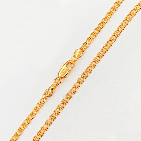 Цепочка Xuping Jewelry 55 см х 3 мм Лав медицинское золото позолота 18К А/В 3-0058