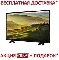 "Телевизор плоский диагональ экрана  39"" Smart Full HD"