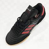 Футбольные сороконожки подростковые Adidas Mundial Team р. 39 B7004-3, фото 7