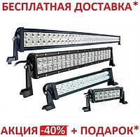 Автофара LED на крышу (60 LED) 5D-180W-SPOT