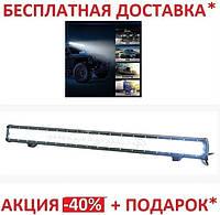 Автофара LED на крышу (78 LED) 5D-234W-SPOT