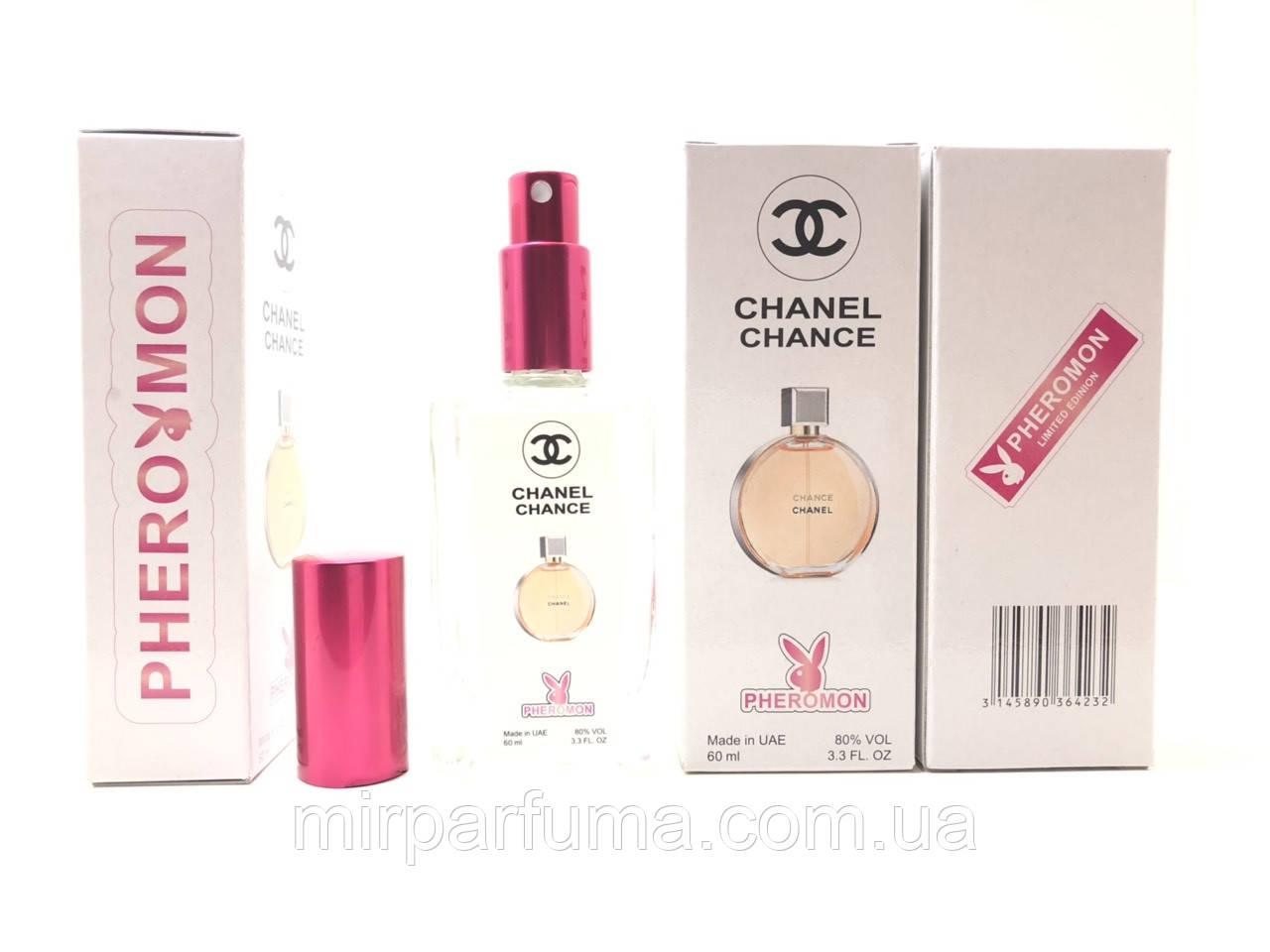 Жіночі парфуми Chane Chance 60 ml pheromon репліка