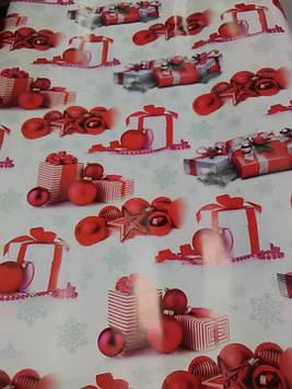 Упаковочная бумага белая с рисунком новогодние подарки размер 1 метр на 70 см 1 шт